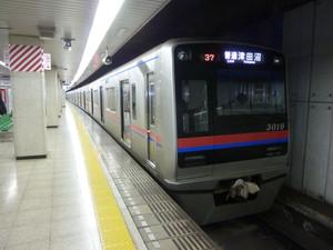 P1460075_1024